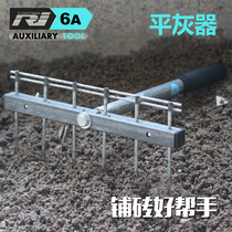Flat Ash Masonry tools dedicated auxiliary brick tools removable adjustable cement tile tools