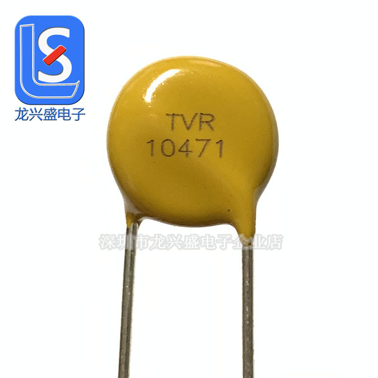 Tvr10471 470v diameter 10 mm plug-in  varistor   resistance  TKS brand new  authentic  10d471 10k471