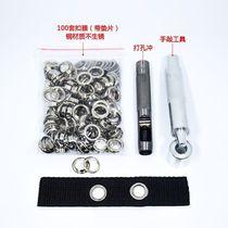 Cloth installation eye small eye mold hole machine accessories buckle eye drilling fine air eye buckle shoelaces