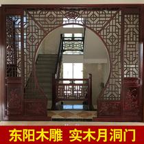 Dongyang дерева резьба китайские антикварные двери и окна луны отверстие дверь твердых деревянных луны дверь Xuanguan резные двери цветок сетки отрезали телевизионную стену
