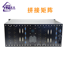 Mega Ai Digital High Definition Seamless Mosaic Matrix Switcher 16 in 32 out of the monitoring video service host