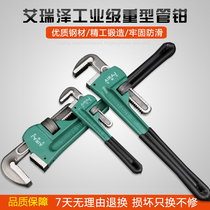 Opened pipe clamp multifunctional automatic fastening King Universal Household Wrench Plumber Plumbing Installation Tool