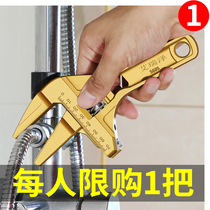 Plumbing installation bathroom wrench multi-functional activity wrench short handle large opening tap special tool to move