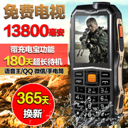 The old military three mobile phone standby letters aloud large screen mobile telecom version straight genuine old machine