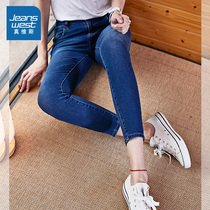 Jeanswest Slim Slim-color Korean cowboy foot pants