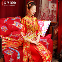 Dragon and Phoenix coat wedding clothes 2017 new autumn and winter show wo clothing bride wedding dress Chinese dress toast Show Kimono