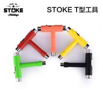 Stoke Skateboard T-type tool multifunctional skateboard tool