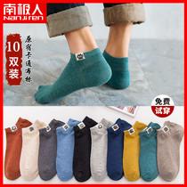 Antarctic mens socks mens cotton socks socks summer boat socks low-cut shallow mouth invisible deodorant sweating autumn and Winter Tide socks