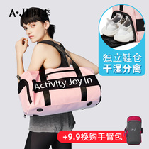 Dry-wet Separation Waterproof Fitness Bag Handy Yoga Bag Sports One-shoulder Hand-held Travel Bag Training Bag Moisture