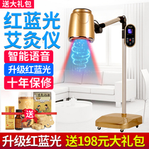 Moxibustion Instrument Home Smoke-free Palace cold Physiotherapy fumigation Instrument Home Vertical moxibustion beauty Salon Special Ai zhi instrument