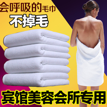 White Cotton Towel White Beauty Salon Foot Bath All Cotton Adults Increase Wholesale Thickened White Towel