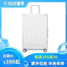 Dream traveler aluminum frame trolley case ultra quiet universal wheel case female travel case male small suitcase 20 22 inch