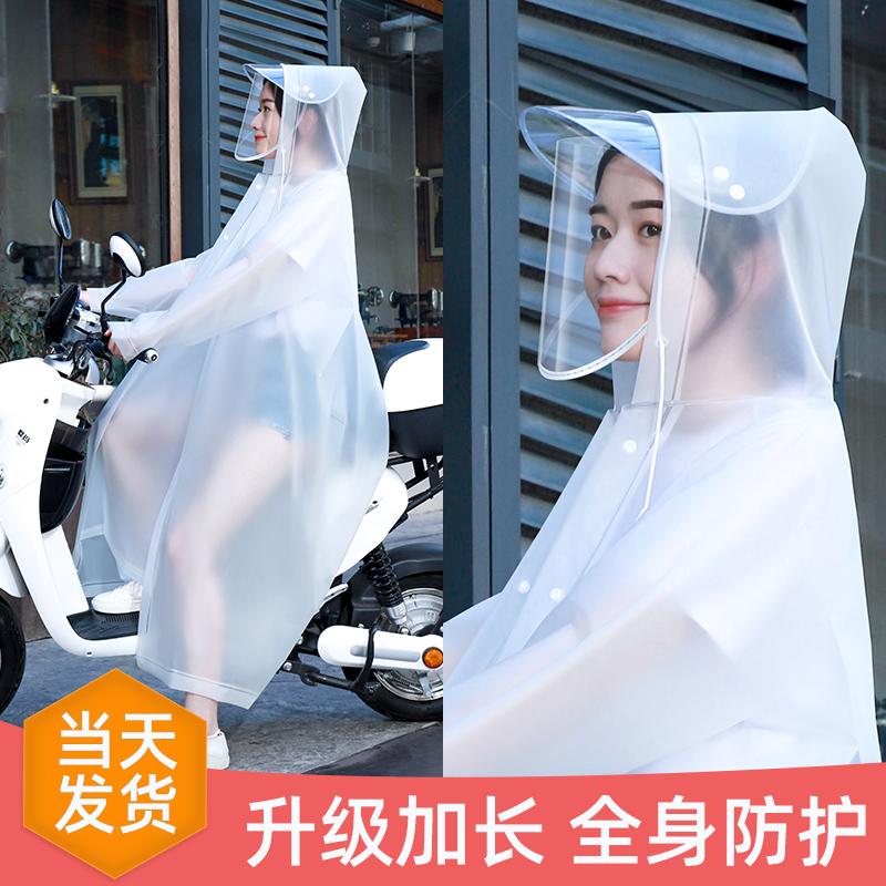Raincoat long version of the whole body rain-proof single men and women fashion transparent electric car battery car bike adult poncho