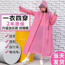 Imperméable Femmes Dames adulte long Full Body mode poncho transparent vêtements de pluie batterie électrique de voiture épaississement unique ZY