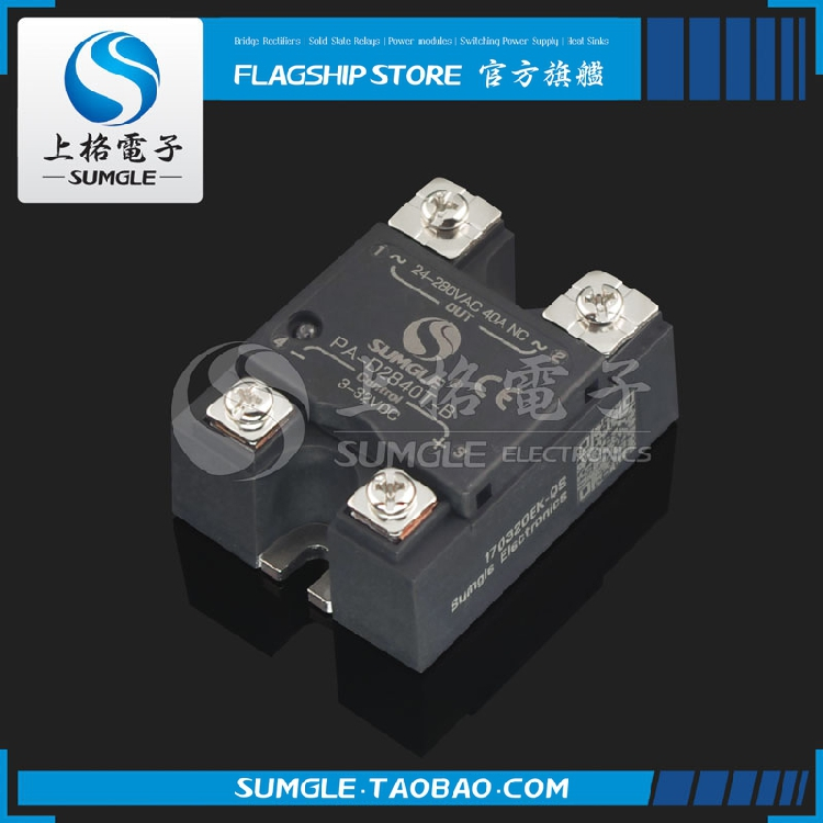 Normally closed solid state relay single-phase DC controlled AC SSR-DA PA-D2825T-B 25A full range