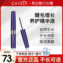 Official cavilla Eyelash Enhancer Thickening and Firming Square Growth Serum