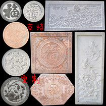 Stone relief fresco blessing sunset red peony blooming rich landscape Marble white marble relief blessing