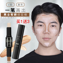 Double-ended dual-purpose mens makeup stick High-gloss shadow stereo V face and nose shadow lying silkworm silhouette concealer pen powder beginner