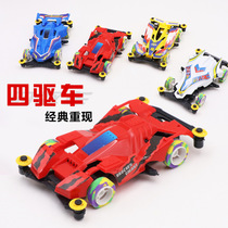 Mini four-wheel-drive finished products with car shell motor brothers childrens toys electric racing sports car wholesale spread