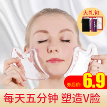 Horn crystal plate scraping stick transparent female face scraping artifact facial body universal detox beauty dial muscle stick