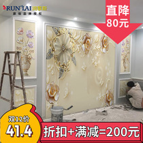 8D TV background wallpaper living room decoration simple modern 5d home relief decoration Film and television wall cloth mural Wallpaper