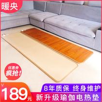 South Korea carbon crystal floor heating pad home floor heating pad electric floor heating blanket electric floor heating carpet electric heating plate yoga