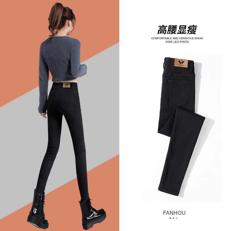 Plus-down jeans womens high waist thin foot womens pants autumn winter 2020 new tight black pencil pants