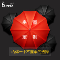 To map custom umbrella DIY personality Creative custom-made picture pattern photo anime anti-ultraviolet rain dual-use umbrella