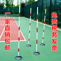 Basketball Training Equipment football training equipment logo rod Winding rod car training rod car pile practice car rod logo Bucket
