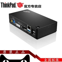 Lenovo ThinkPad X1 T450 S1 S2 S5 S3-USB3.0 professional Port Replicator Docking