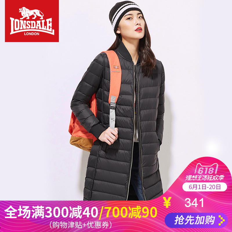 Dragon and Lion Dell Fall and Winter Female Down Garment