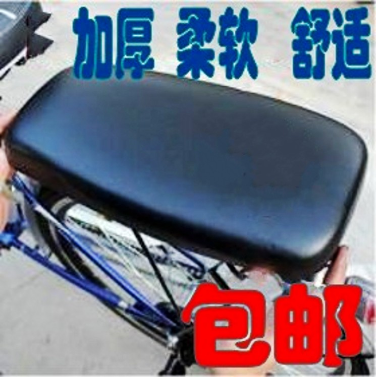 Mountain Bike Rear Seat Cushion Padded Shelf Rear Seat Quick Release Electric Bicycle Rear Seat Cushion