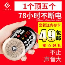 Пожилые радио пожилые люди новый плеер портативный диктофон мини-мини-мини-Аудиокнига USB-накопитель многофункциональный перезаряжаемый слушать обзоры песен слушать музыку пение машина сотовый телефон усилитель звука Динамик