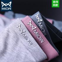Cat mens mens underwear mens cotton crotch modal flat corner pants breathable mens seamless large size four-point shorts head male