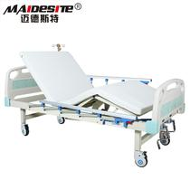 Meidestedt Nursing bed elderly paralyzed patients with multi-function double-shake nursing bed medical beds s1-i
