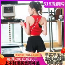 Fitness clothing womens suit 2021 summer new Korean thin sportswear womens gym yoga clothing three-piece set of women