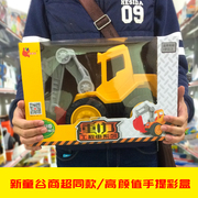 The new children's Valley oversized durable car engineering beach dumpers children's toy car model of excavator digging