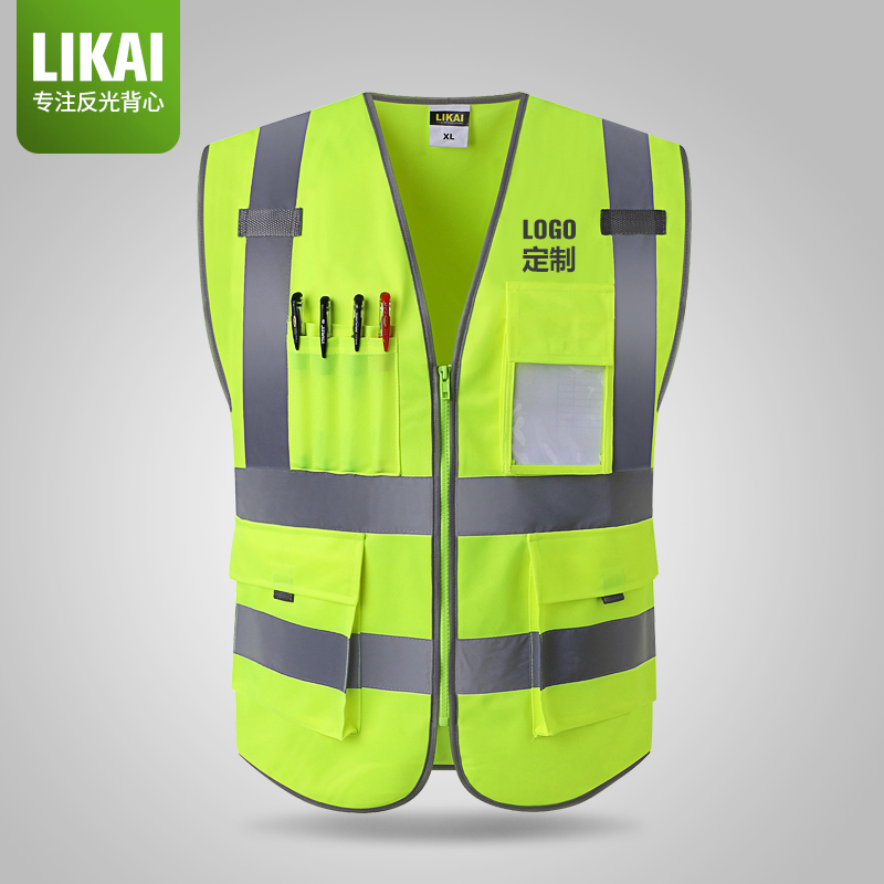 LIKAI Reflective vest net construction multi-pocket safety clothes sanitation traffic riding armour highlight printable