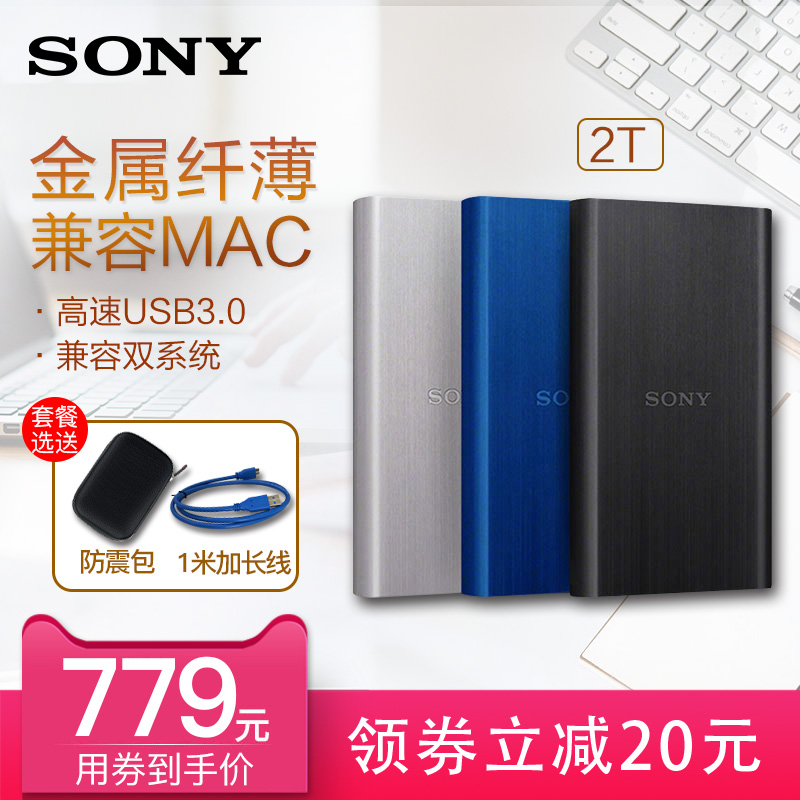 "Sony Mobile Hard Disk 2t HD-E2 2.5"" External High Speed USB3.0 Metal Encryption 2TB"