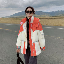 Stitched crash-colored down cotton clothing womens short Korean version loose winter 2020 new chic small cotton coat