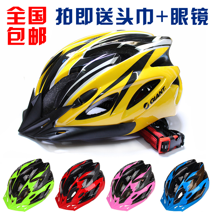 [The goods stop production and no stock]Giant Bicycle Cycling Helmet MTB Integral Road Cycling Ultralight Men and Women Hard Hat Equipment