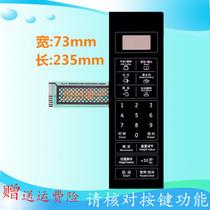Galanz micro-ondes four panneau P70F20CN3L - HP3(S0) p70f20cl-DG (B0)membrane commutateur