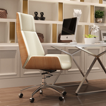 Joy Ode to the same chair meeting chair simple modern office chair home solid wood leather boss computer Chair