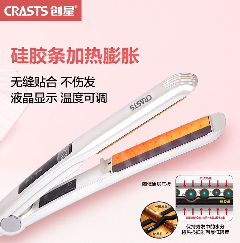 Chuangxing Silicone Plywood Hair Salon Hair Straightener Curly Hair Dual-use Hairdressing Pliers Professional Hair Curlers Perm Does Not Injure Hair