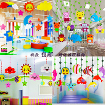 Moon Clouds Kindergarten pendant decorative decoration Corridor classroom Creative Shopping mall environmental layout creation materials