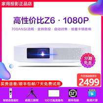 Ximi Z6 projector Home mobile phone projection TV HD 1080p intelligent micro small machine 3D home theater