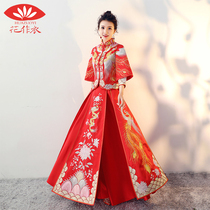 Xiu wo clothing bride 2017 new dragon coat wedding chinese dress toast Wu the same style of wedding dress winter