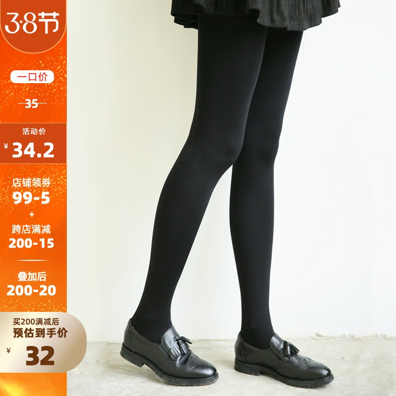 Powerful elastic jumpsuit spring and autumn thick matte linen thick stockings womens bottom socks black 180D