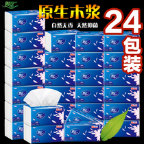 We wholesale 24 packets of log Napkin Baby paper towel extraction toilet paper home pack whole box napkin
