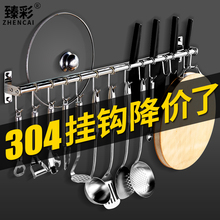 Stainless steel kitchen hook frame free punching rack hook type rack strong adhesive glue hook storage wall hanging